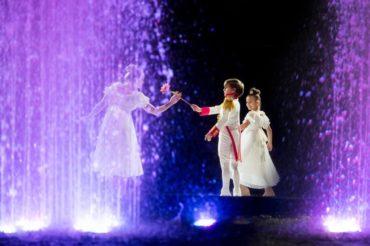 Цирк Танцующих Фонтанов «Аквамарин» представляет шоу «Мечта»!