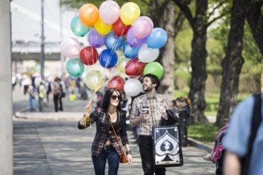 Май и игры в Парке Горького