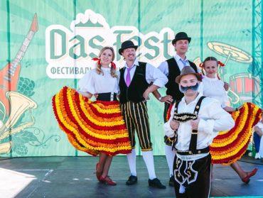На фестиваль немецких традиций Das Fest приглашают Браво и Uma2rman