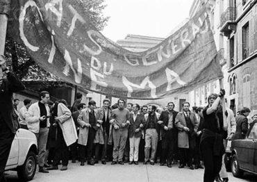 Теперь ты знаешь, что 20 сентября 1946 года состоялся первый Каннский кинофестиваль.