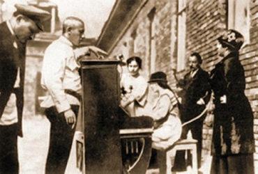 Теперь ты знаешь, что 17 сентября 1922 года в Москве прошел первый радиоконцерт