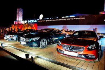 Mercedes-Benz на «Новой волне»