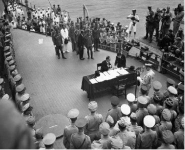 Теперь ты знаешь, что 2 сентября 1945 года подписан акт о безоговорочной капитуляции Японии, что означало конец Второй мировой войны.