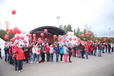 KIA RED FEST