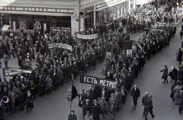 Теперь ты знаешь, что 6 сентября 1947 года Московский метрополитен награждены орденом Ленина…