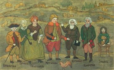 Теперь ты знаешь, что 5 октября 1782 года была впервые исполнена комедия «Недоросль» Дениса Фонвизина.