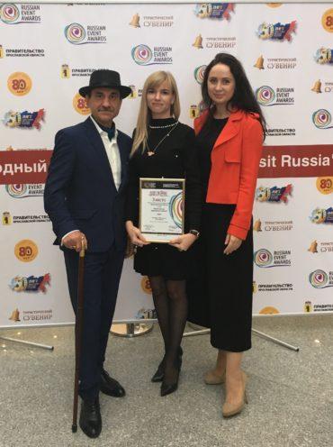 Парк Дракино – лауреат Национальной Премии Russian Event Awards