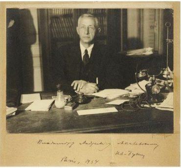 Теперь ты знаешь, что 10 ноября 1933 года великий русский писатель Иван Алексеевич Бунин стал лауреатом Нобелевской премии по литературе.