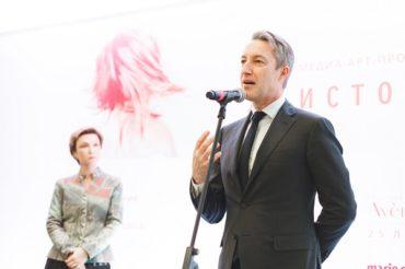 Бренд Eau Thermale Avène отметил свой юбилей открытием  арт-проекта «Я – источник»