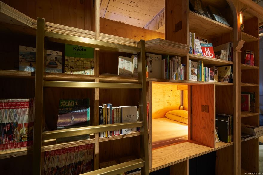 Книжный отель в Японии