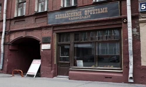 Музей подпольная типография 1905-1906 гг