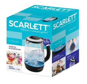 Scarlett представила новую упаковку