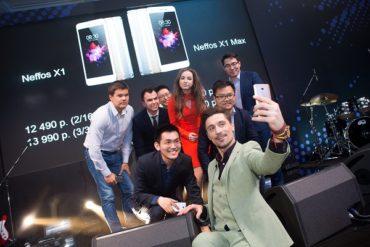 TP-Link представляет новую серию смартфонов Neffos X1  на российском рынке