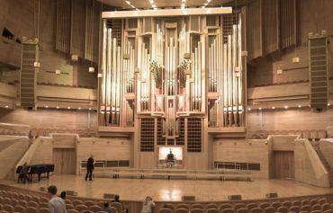 Об органе Дома Музыки