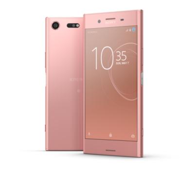 Компания Sony представляет Xperia™ XZ Premium  в цвете розовая бронза