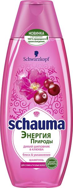 Навстречу природе с новой линией Schauma