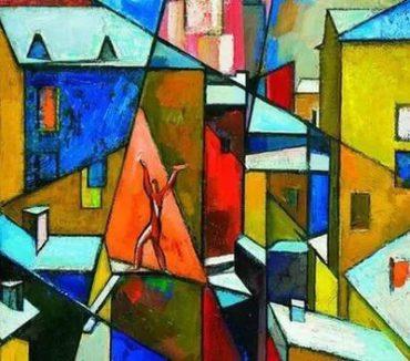 выставка Юрия Кафенгауза (1929–2008)