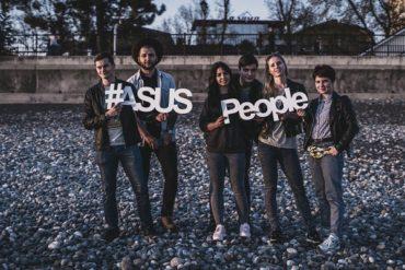 Компания ASUS обучит всех желающих искусству мобильной фотографии