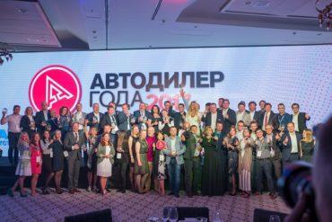 Ауди Центр Таганка – лауреат премии «АВТОДИЛЕР ГОДА – 2017»