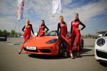 Porsche Festival 2017 на Moscow Raceway: смелость меняет все!