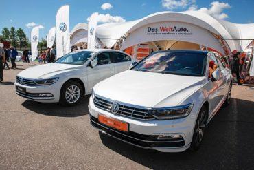 Volkswagen Fest 2017