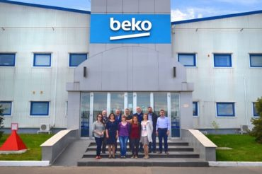 Компания «БЕКО» получила сертификат соответствия международным стандартам качества ISO 14064-1