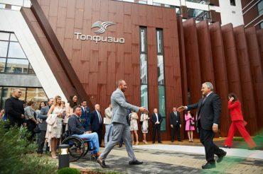Открытие клиники спортивной медицины «ТОП ФИЗИО Россия»