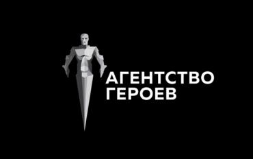 «Территория героев» — уникальное шоу