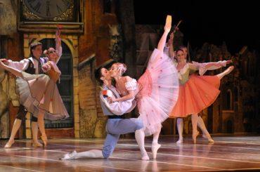 Летний фестиваль Театра Классического балета пройдет на двух сценах