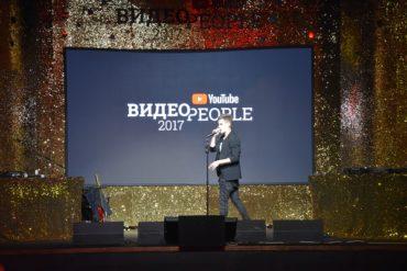 ВИДЕОPEOPLE 2017: блеск золотых кнопок, «лайк» за добро и выступления топовых блогеров