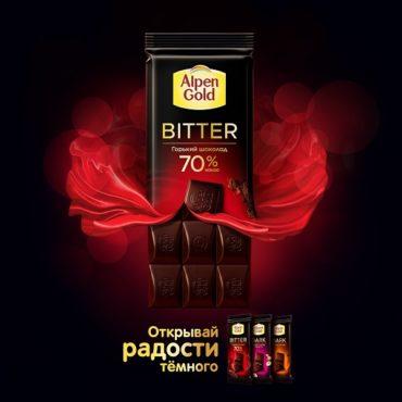 Открывай радости тёмного шоколада с новым Alpen Gold