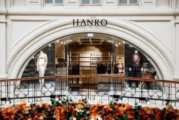 Первый бутик HANRO открылся в Москве в ТД ГУМ