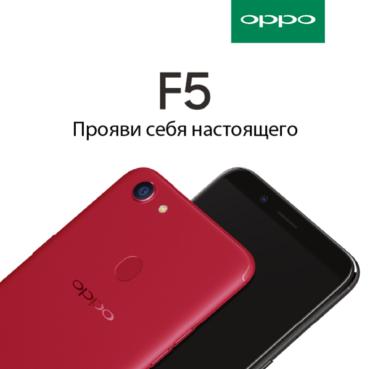 Компания OPPO объявила о сотрудничестве с российскими розничными сетями