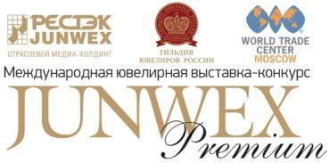 В Москве пройдет выставка шедевров современного ювелирного искусства
