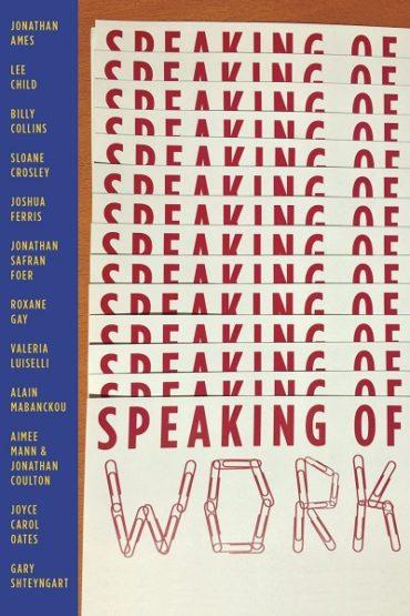 Опубликована электронная книга «Разговоры о работе»