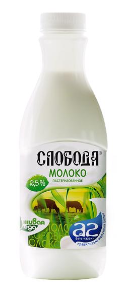 Правильное молоко «Слобода» А2 теперь в России