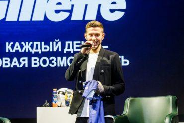 Федор Смолов присоединился к международной футбольной команде Gillette