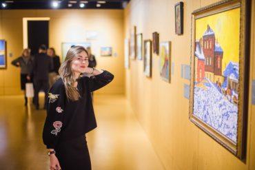 Выставка «На краю цвета»