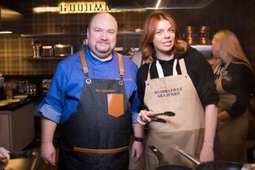 В Москве открылась Кулинарная Академия Goodman