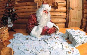 Что россияне просят у Деда Мороза?