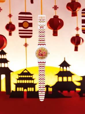 SWATCH представляет новую модель в честь китайского нового года