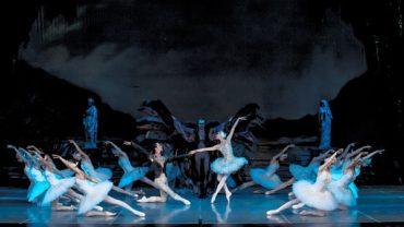Государственный академический театр классического балета  откроет 2018 год  показами спектаклей «Лебединое озеро» и «Спартак».