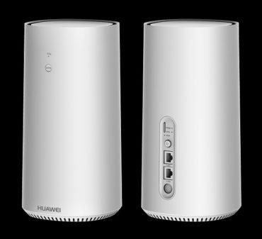 Huawei представила первый коммерческий клиентский терминал для сетей 5G