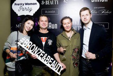 Салон красоты Bronze&Beauty отпраздновал новоселье