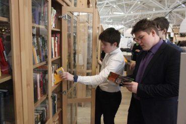 В МЕГЕ Белая Дача открылась собственная библиотека