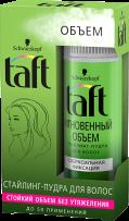 Taft: создай стиль успеха!