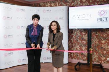 В России начал работу первый Центр поддержки женщин  по вопросам рака молочной железы «Вместе»