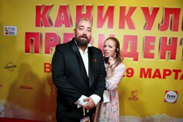 Премьера комедии «Каникулы Президента»