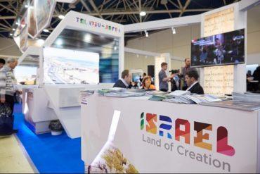 Министерство туризма Израиля на MITT 2018