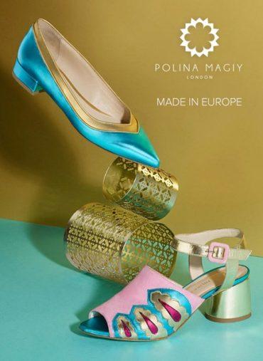 Магия туфель – в центре Москвы открылся первый шоу-рум обувного бренда Polina Magiy